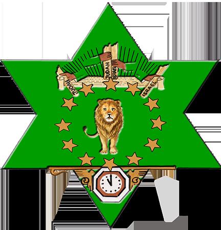 Davidian Seventh-day Adventists Association Star of David Logo